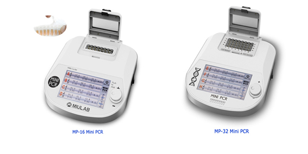 Gradient Thermal Cycler | thermal cycler | polymerase chain